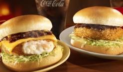 Hamburger mcdo, vraiment si bon